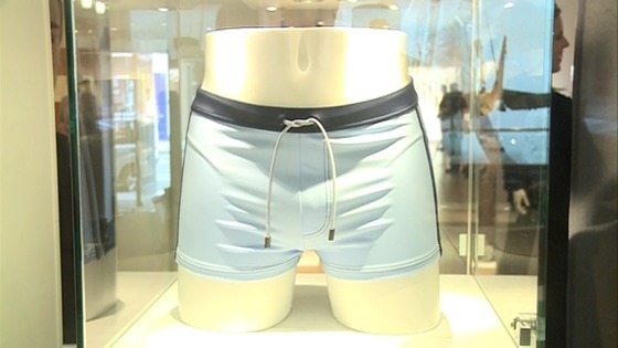A pair of swimming trunks worn by Daniel Craig in Casino Royale. 