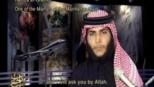 Hamza bin Laden in an As-Sahab video from 2006.