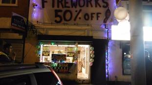Khawar Rehman's shop on Oldham Road