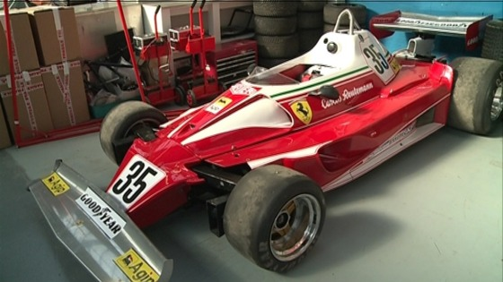 One of the three Ferraris made by Rob Austin Racing