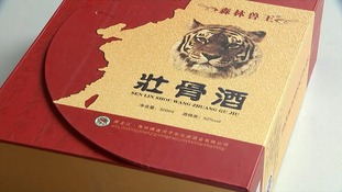 A box containing illegal tiger wine.