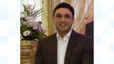 Navi Uppal went missing on Sunday 14 February.