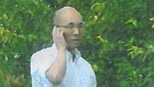 Chen Canjian