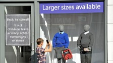 XL uniforms shopfront to fight childhood obesity