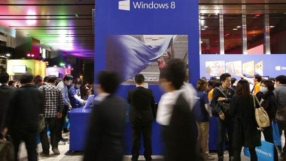 People attend an event promoting the debut of Microsoft's Windows 8