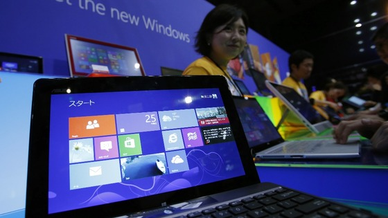 People try out Microsoft's Windows 8