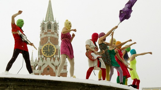 Punk band Pussy Riot were detained after this performance in Moscow's Red Square