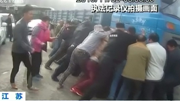 china_rescue_web