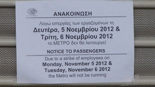 The Metro in Athens is closed