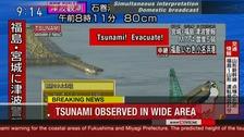 Japanese public broadcaster NHK reports on the tsunami.