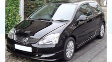 Police issue photo of car in Derby murder investigation