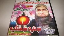 Junaid Jamshed was a pop star in the 1980s.