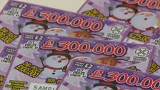 Christmas Lottery ticket