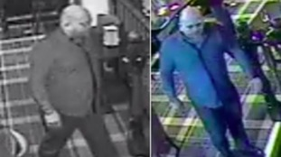 Police search for man after Chorley pub assault