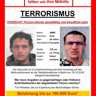 The wanted poster issued by German federal police on Wednesday.