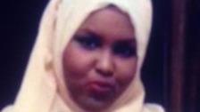 Missing Yasmin Al Sharif.