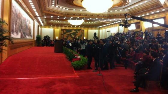The stage where China's new leaders will be revealed