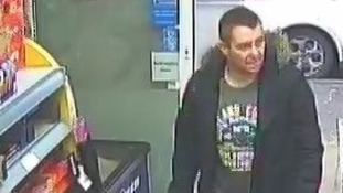 Police want to trace this man after dog attack