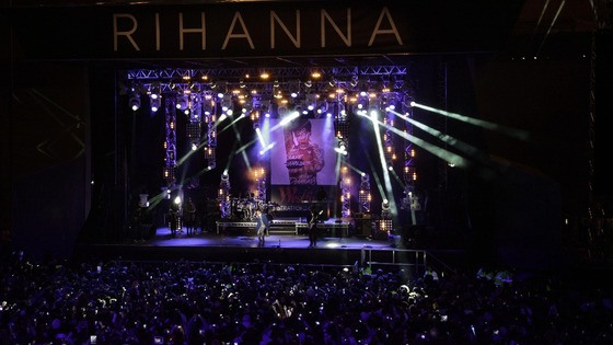 Rihanna takes to the stage at Westfield Stratford City shopping centre