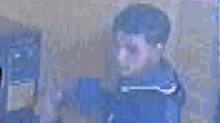 CCTV: Do you know this man? Police want to locate him