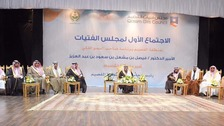 The inaugural Qassim Girls Council meeting saw no women on stage.