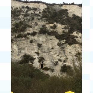 chalk pit cliff