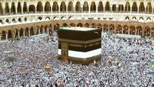 Around 25,000 British Muslims make the pilgrimage to Mecca.