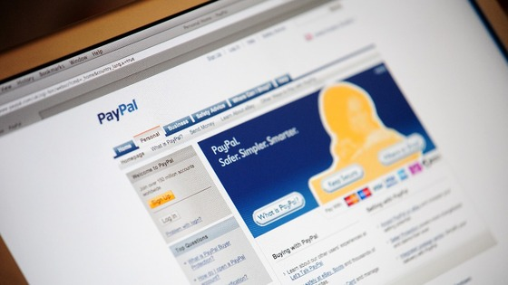 One of the attacks on PayPal cost the company £3.5 million