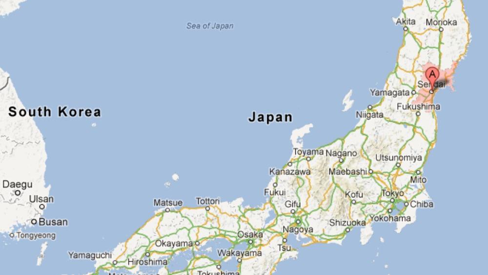 Miyagi Japan  city photos gallery : Miyagi Prefecture also hit by 2011 Japan tsunami ITV News