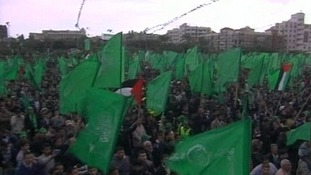 Gaza Strip Hamas
