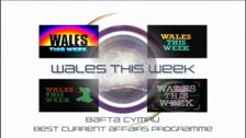 Selection of Wales This Week logos