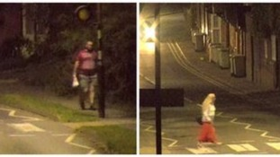 Can you help police identify these two people?
