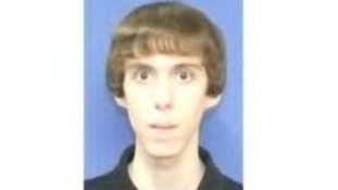 Adam Lanza US shootings