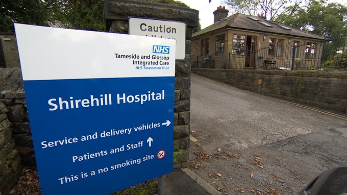 consultation under way over future of shire hill hospital in