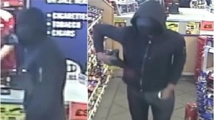 Police trace man following Bradford armed robbery