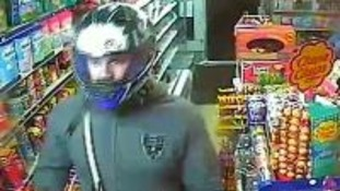 CCTV image of robbery suspect