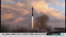 Concern over Iran's 'successful' missile test