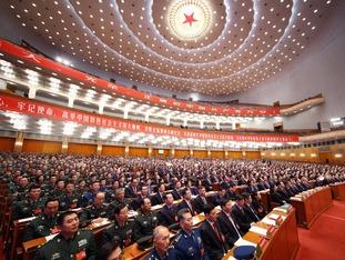 China National Congress