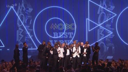 Leeds hosts 2017 MOBO awards