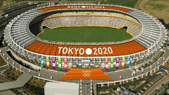 Computer-generated image of Tokyo's proposed stadium