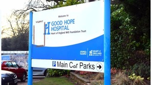 Entrance sign of Good Hope hospital in Sutton Coldfield