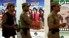 Saudi Arabia to lift ban on cinemas from 2018
