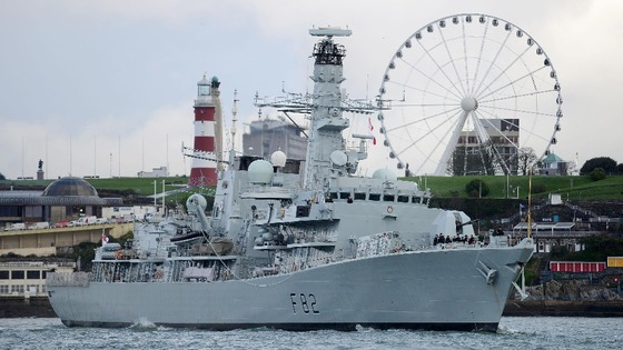 HMS Somerset