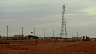 The operation at the In Amenas gas field is still ongoing