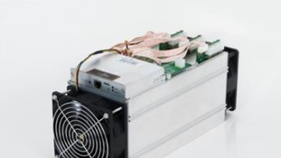 Appeal for information after 18 bitcoin mining machines stolen