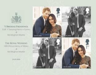 The set of four royal wedding stamps