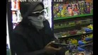 Robber holds gun up at Leicester shopkeeper