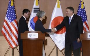 South Korea US Japan