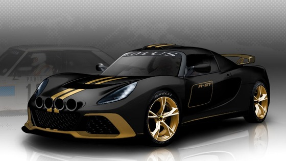 The Lotus Exige R-GT