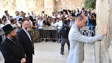 The Duke of Cambridge during a visit to the Western Wall.